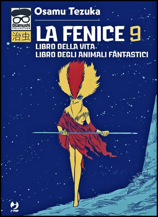 OSAMUSHI COLLECTION - LA FENICE #     9 - LIBRO DELLA VITA - LIBRO DEGLI ANIMALI FANTASTICI
