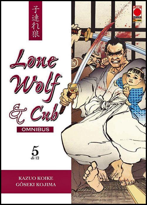 LONE WOLF & CUB OMNIBUS #     5