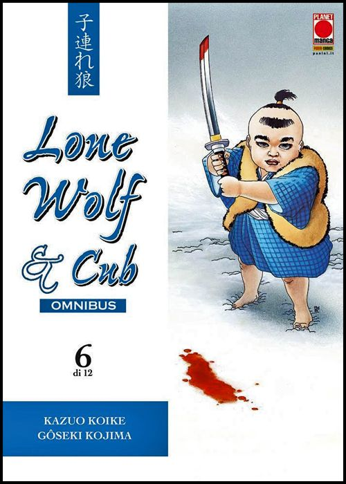 LONE WOLF & CUB OMNIBUS #     6