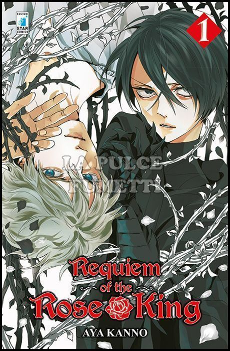 REQUIEM OF THE ROSE KING 1/10