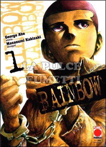MANGA MIX  - RAINBOW 1/13