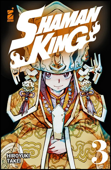 SHAMAN KING  FINAL EDITION #     3