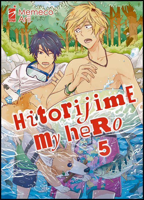 QUEER #     8 - HITORIJIME MY HERO 5