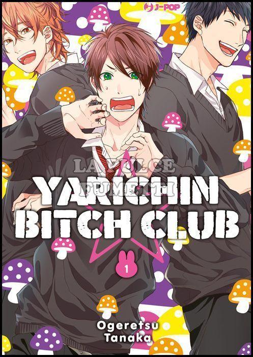 YARICHIN BITCH CLUB 1/3