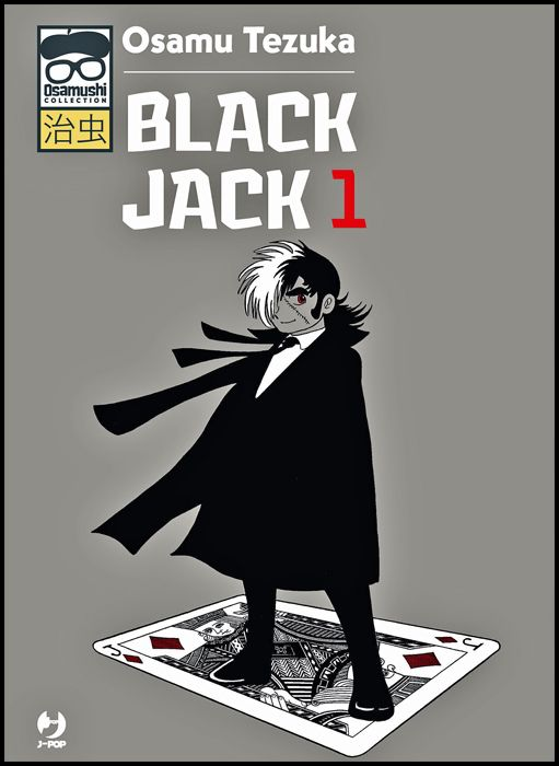 OSAMUSHI COLLECTION - BLACK JACK #     1