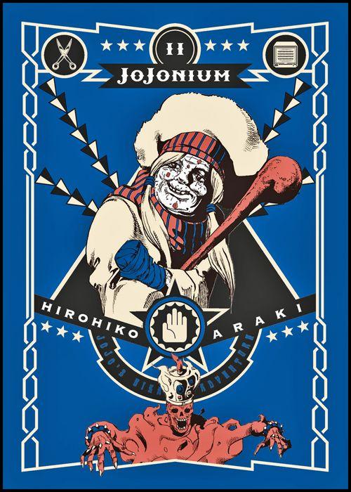 JOJONIUM #    11 - STARDUST CRUSADERS 4 (DI 10)