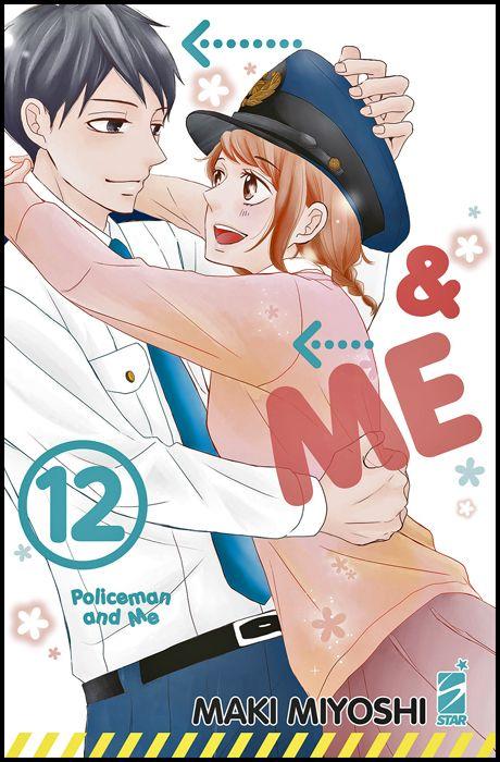 EXPRESS #   251 - P&ME - POLICEMAN AND ME 12