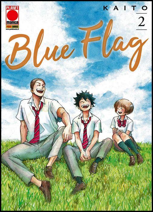 CAPOLAVORI MANGA #   136 - BLUE FLAG 2 - 1A RISTAMPA