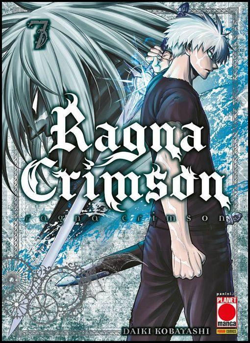 RAGNA CRIMSON #     7