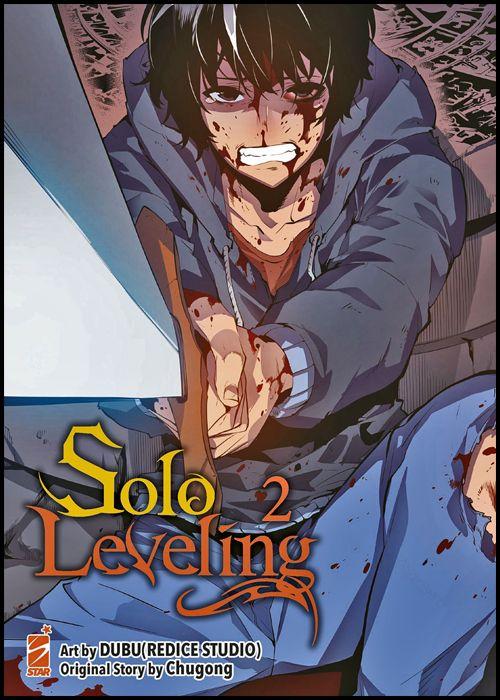 MANHWA #    71 - SOLO LEVELING 2