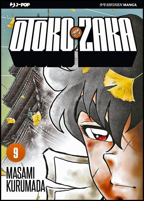 OTOKO ZAKA #     9