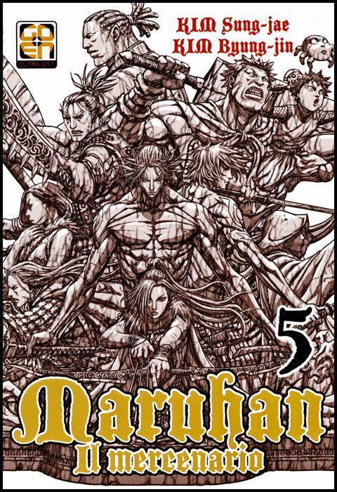 SAMURAI COLLECTION #     8 - MARUHAN IL MERCENARIO 5