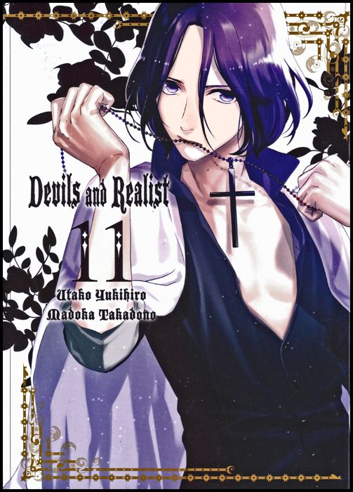 HIRO COLLECTION #    62 - DEVILS AND REALIST 11