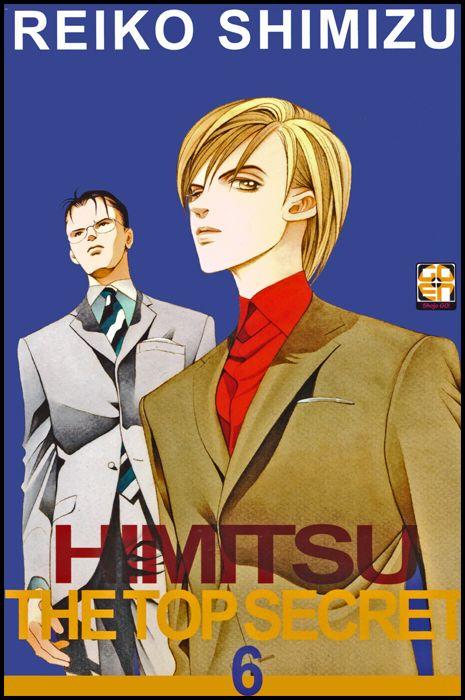 HANAMI SUPPLEMENT #     6 - HIMITSU, THE TOP SECRET 6