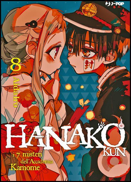 HANAKO-KUN - I 7 MISTERI DELL'ACCADEMIA KAMOME #     8
