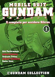 GUNDAM COLLECTION - IL COMPLOTTO PER UCCIDERE GIHREN 1/4 COMPLETA NUOVI