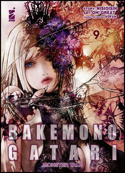 ZERO #   252 - BAKEMONOGATARI - MONSTER TALE 9