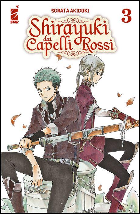 SHOT #   240 - SHIRAYUKI DAI CAPELLI ROSSI 3