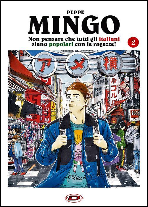 MINGO - NON PENSARE CHE TUTTI GLI ITALIANI SIANO POPOLARI CON LE RAGAZZE! #     2