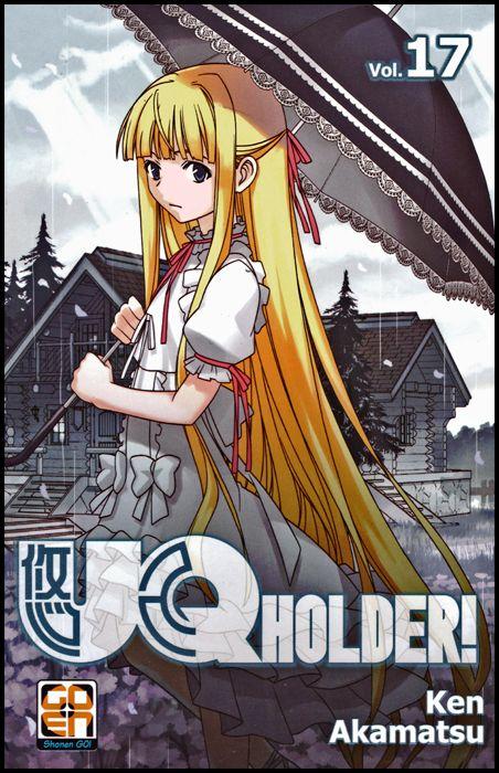 NYU SUPPLEMENT #    35 - UQ HOLDER! 17