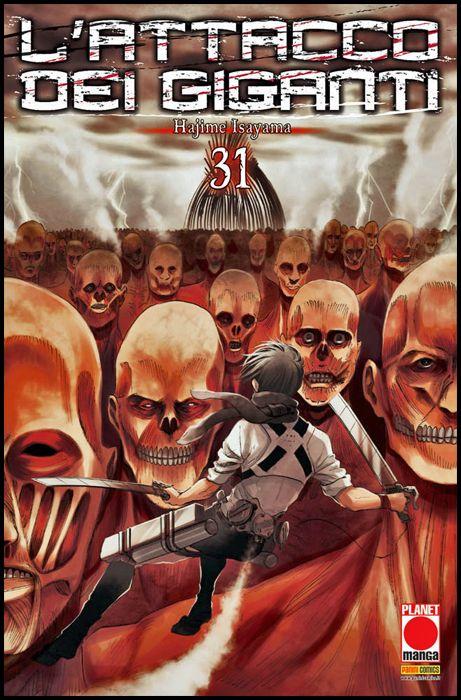 GENERATION MANGA #    31 - L'ATTACCO DEI GIGANTI 31 - 1A RISTAMPA
