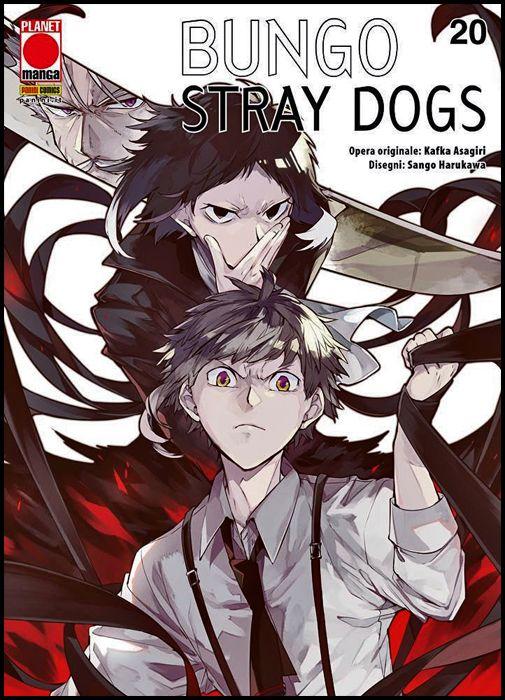MANGA RUN #    20 - BUNGO STRAY DOGS 20