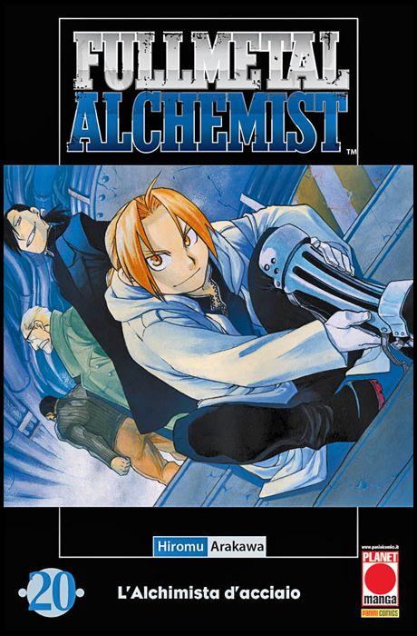 FULLMETAL ALCHEMIST #    20 - 4A RISTAMPA