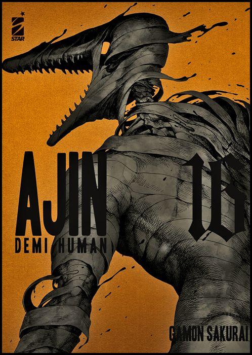 POINT BREAK #   255 - AJIN-DEMI HUMAN 16