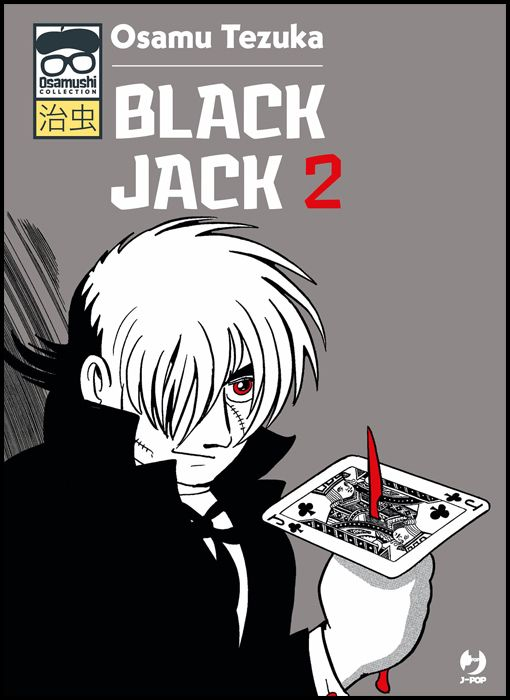 OSAMUSHI COLLECTION - BLACK JACK #     2