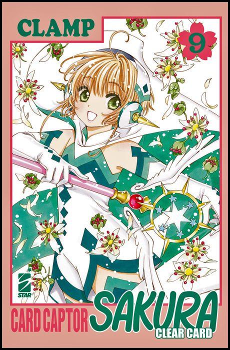 GREATEST #   254 - CARD CAPTOR SAKURA CLEAR CARD 9