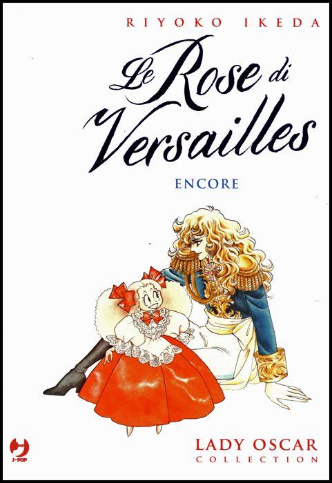 LE ROSE DI VERSAILLES BOX 2 - ENCORE - VOLUMI 6-7-8 - LADY OSCAR COLLECTION