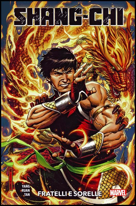 MARVEL COLLECTION INEDITO - SHANG-CHI #     1: FRATELLI E SORELLE