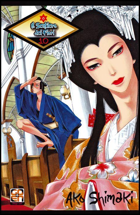HOSHI COLLECTION #    26 - IL SENTIERO DEI FIORI 10
