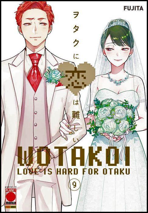 WOTAKOI - LOVE IS HARD FOR OTAKU #     9