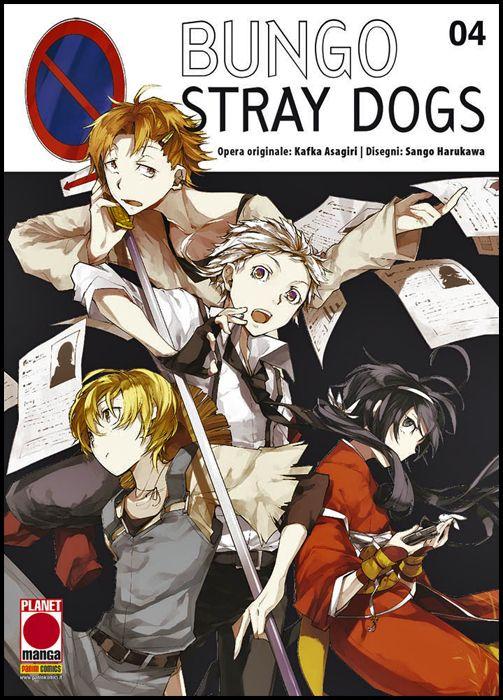 MANGA RUN #     4 - BUNGO STRAY DOGS 4 - 1A RISTAMPA