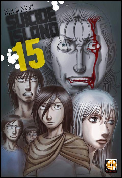 NYU COLLECTION #    50 - SUICIDE ISLAND 15