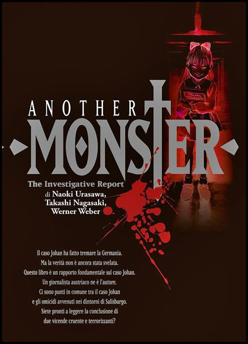 ANOTHER MONSTER - 1A RISTAMPA