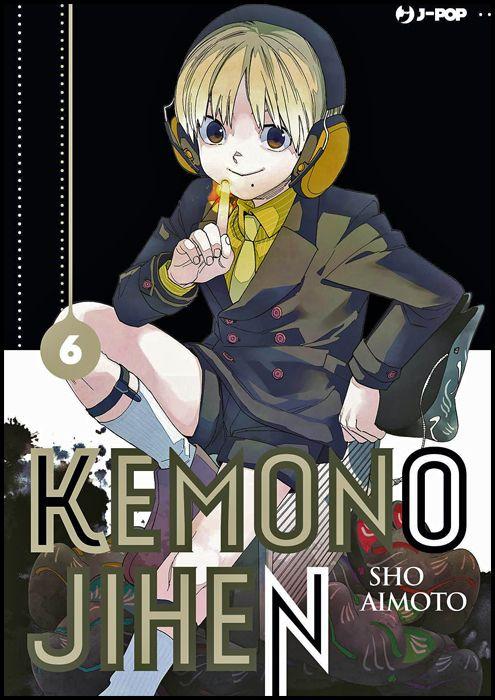 KEMONO JIHEN #     6