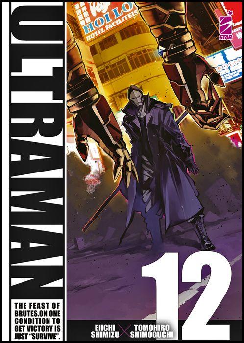 ACTION #   329 - ULTRAMAN 12
