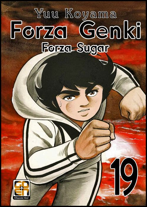 DANSEI COLLECTION #    57 - FORZA GENKI! 19 - ( FORZA SUGAR )