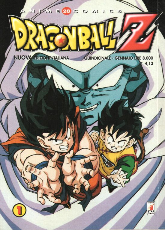 ANIME COMICS #    28: DRAGONBALL Z  1