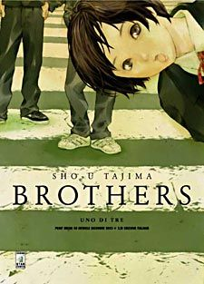 POINT BREAK #    49 - BROTHERS 1