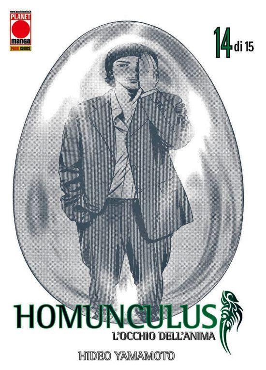 HOMUNCULUS #    14 - 2A RISTAMPA