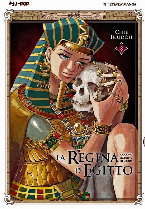 LA REGINA D'EGITTO - L'OCCHIO AZZURRO DI HORUS #     8