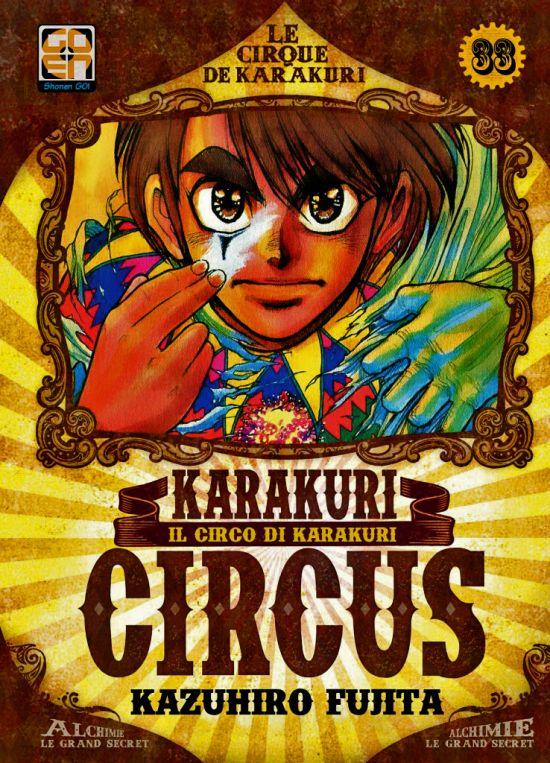 YOKAI COLLECTION #    33 - KARAKURI CIRCUS 33