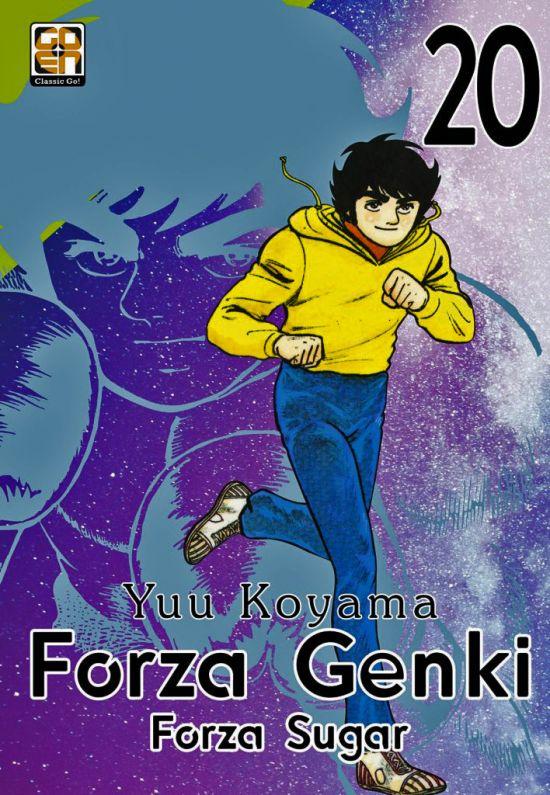 DANSEI COLLECTION #    58 - FORZA GENKI! 20 - ( FORZA SUGAR )