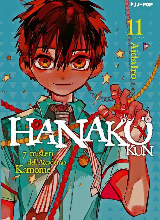 HANAKO-KUN - I 7 MISTERI DELL'ACCADEMIA KAMOME #    11 - EDIZIONE DELUXE - VARIANT COVER + GHOST HOTEL'S CAFE PICTURE BOOK