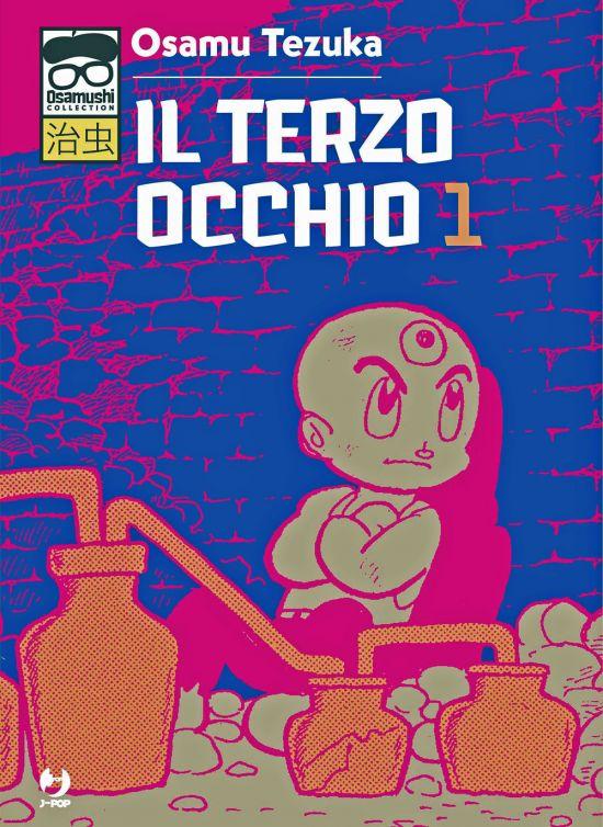 OSAMUSHI COLLECTION - IL TERZO OCCHIO #     1