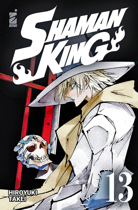 SHAMAN KING  FINAL EDITION #    13