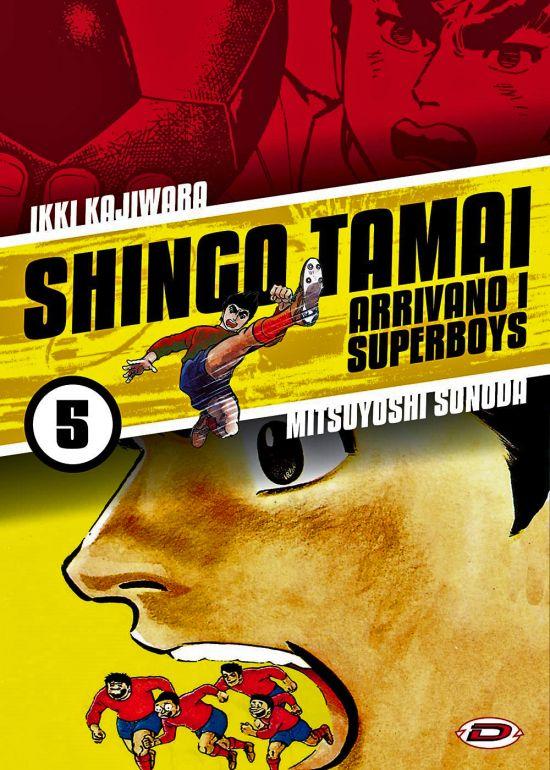 SHINGO TAMAI - ARRIVANO I SUPERBOYS #     5